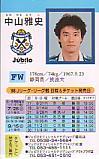 1996 球団配布カード
